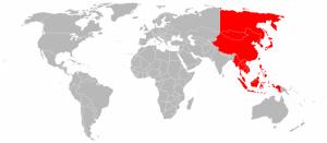 A Távol-Keleti Térség alatt az alábbi földrajzi területeket értik a Szervezők