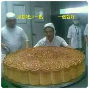 Mooncake 3