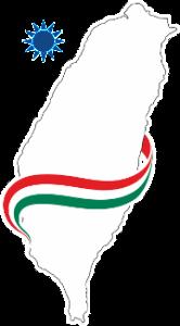 logo_v01_320X180