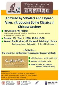 tawian_lecture_on_chinese_studies-hungary